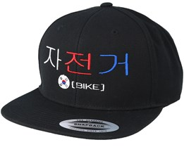 Korea Bike Black Snapback - Bike Souls